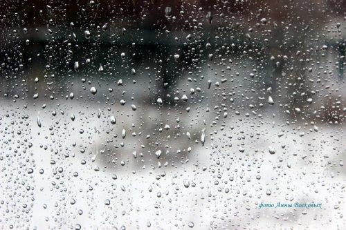 Только дождь...