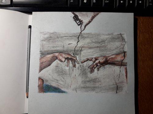 К  рисунку ...