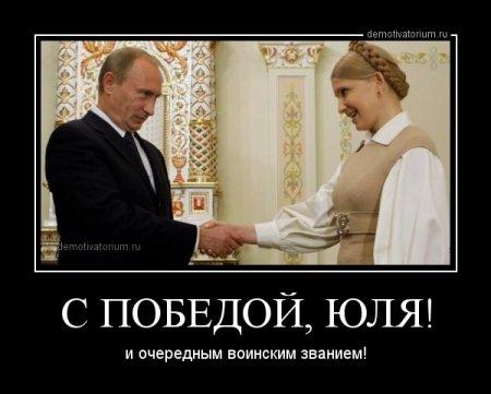 Коротко об Украине в преддверии президентских выборов - 2019