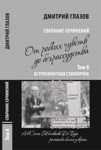 Сыну комиссара дивизии,  1937, Свердловск
