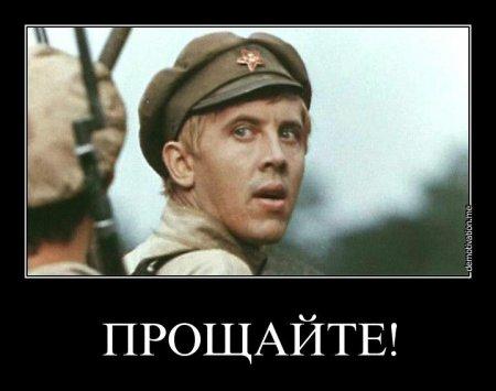 """Песня """"Там, среди пампасов..."""""""