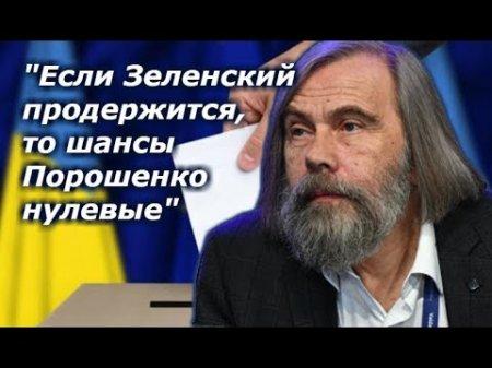 О первом туре президентских выборов - 2019 в Украине 31 марта