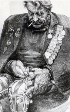 Пруд. Имение  Голицына