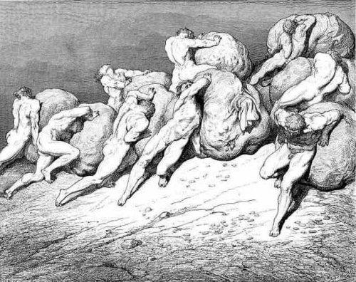 Земли  срамные сны... под стеной Иерихона…