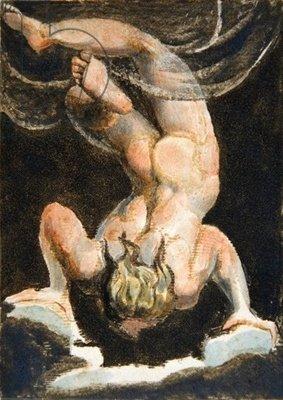 Кусали пятки, слаще яблок из Эдема(Поэма пера безумца)