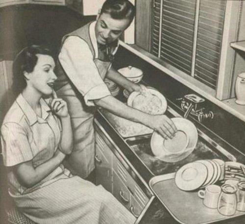 Помой посуду