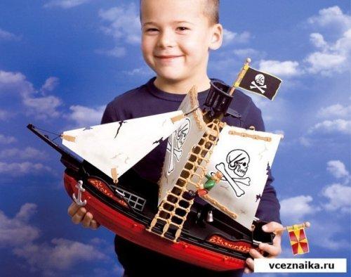 Кораблик (песня)