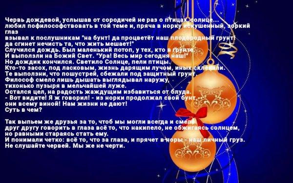НОВЫЙ ГОД К НАМ ИДЁТ!!