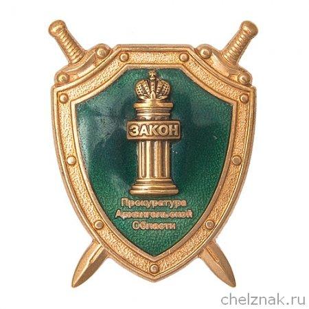 """Песня """"Придурок ненормальный"""" из шоу """"Три аккорда""""-2018"""