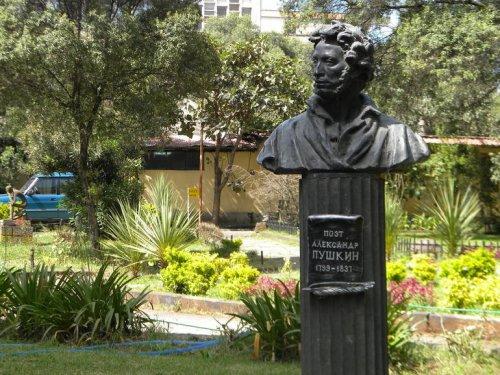 Эфиоп