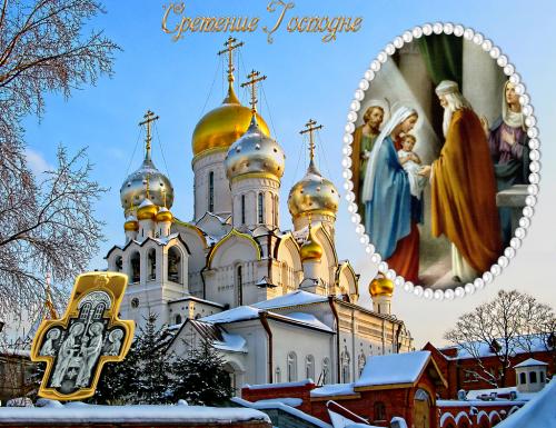 Снег в праздник Сретения Господа