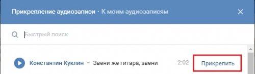 Литературный журнал САМИЗДАТ в соцсети ВКонтакте