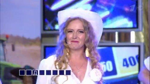"""Зарисовка к песне """"Роса"""", песня с """"Поля Чудес"""" от 9 октября 2020 года"""