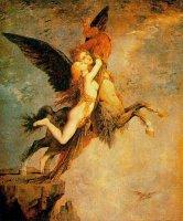 Кентавр и фея